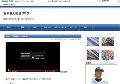坂本勇人応援ブログ