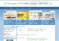 ネット収入Japan.com