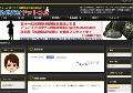 詐欺商材.com