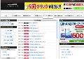 無料動画視聴ウォッチングTV