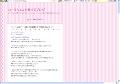 ローラちゃんを愛するブログ