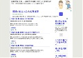 大阪で頭痛外来のある外来病院検索