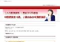 中国語検定通販サイト