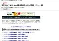 東京のインフルエンザの予防接種病院