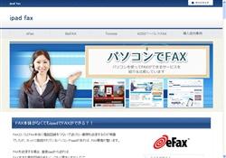 ipad fax