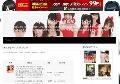AKB48の総合トータル情報サイト