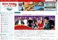 香港の生活情報は香港ライフ