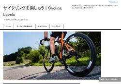 Cycling Lovelo