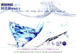 鹼性桶裝水推薦蒸餾飲用純水