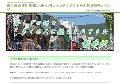 軽井沢の宿泊ランキング