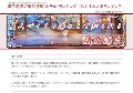 蔵王温泉の旅館(ホテル)ランキング